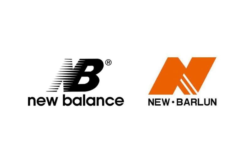 接二連三-New Balance 沉冤得雪勝訴中國 New Barlun
