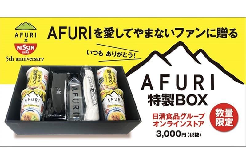 日清食品 NISSIN 推出人氣拉麵店 AFURI「柚子鹽味 淡麗」春季限定杯麵