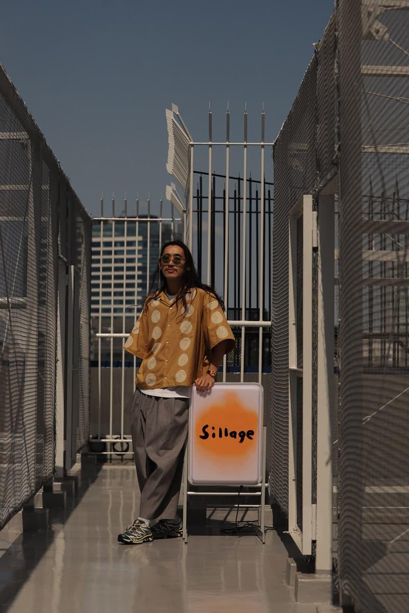 炎夏對策 - Sillage 2020 夏季系列首波新品發佈