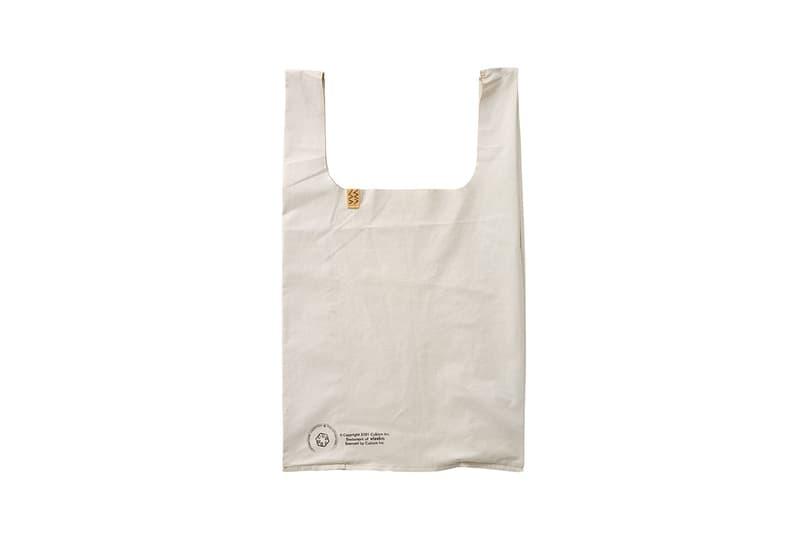 visvim 推出要價 $1,380 美元購物袋
