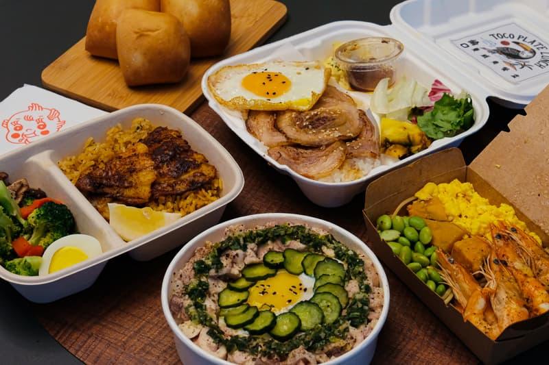 平價居家獨食の絕佳選擇!台北風格弁当 10 選|HYPEBEAST Eats