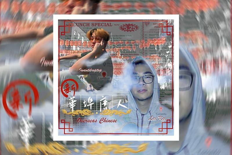 海外華人集結 ! 奶其 Lai Kei x Iwantdroptop 全新 EP 新華埠唐人《Overseas Chinese》正式發佈