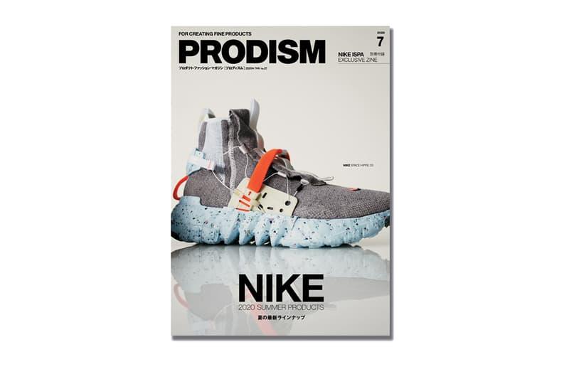PRODISIM 打造 Nike ISPA Overreact 與 Space Hippie 03 主題揭秘特輯