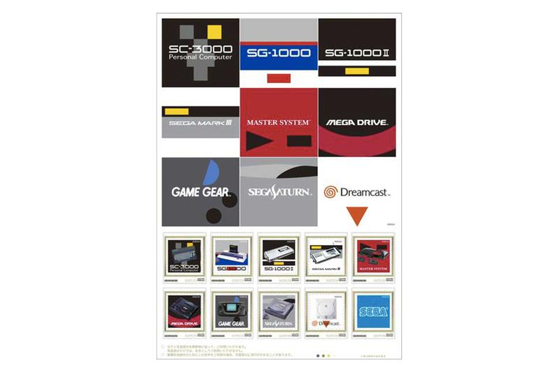 60 周年紀念-SEGA 經典遊戲主機推出紀念郵票系列