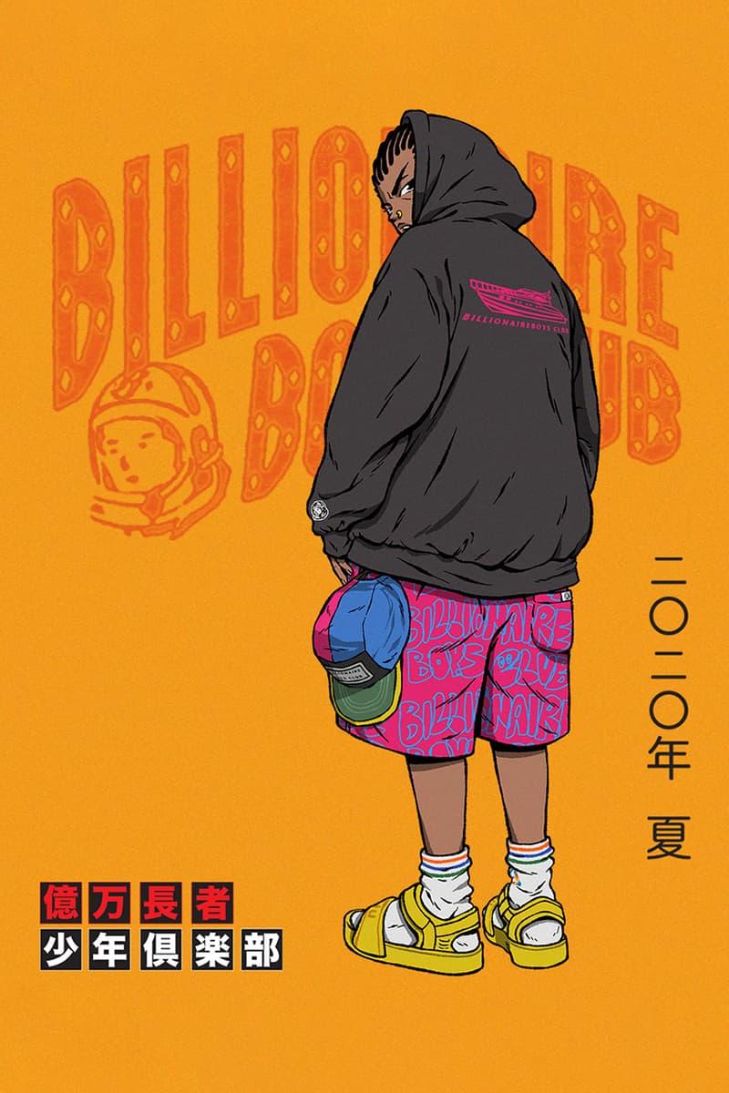 Billionaire Boys Club 與 BBC ICE CREAM 全新 2020 夏季系列 Lookbook 正式發佈