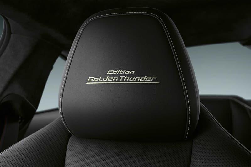 BMW 全新 8 Series「Golden Thunder Edition」別注車款發佈