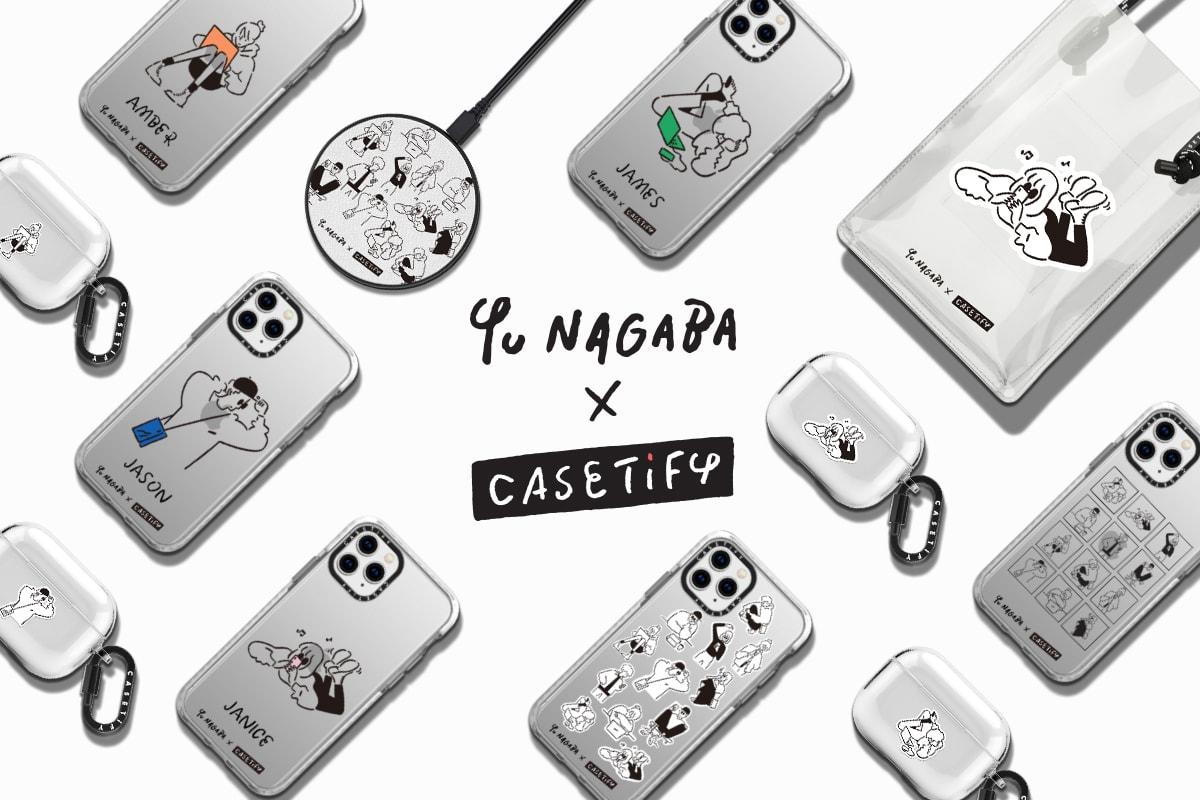 CASETiFY 首度攜手 Yu Nagaba 長場雄推出聯乘電子配件系列