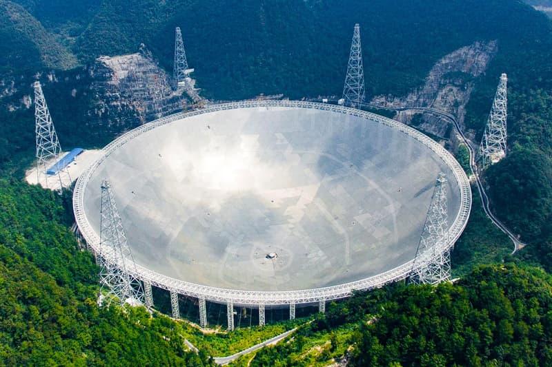 探索外星文明 - 中國最大天文工程射電望遠鏡 FAST 運行時程正式確立