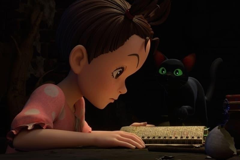 吉卜力工作室首部 3D 長篇動畫《アーヤと魔女》釋出多張全新劇照