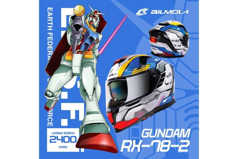《機動戰士鋼彈 GUNDAM》x Bilmola 推出全新聯乘造型安全帽