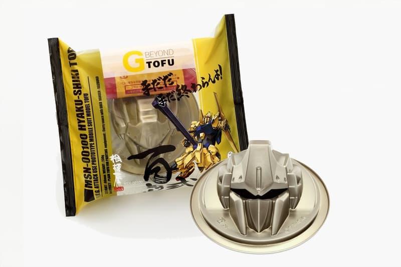 《機動戰士鋼彈 GUNDAM》x 相模屋推出全新聯乘食品「百式豆腐」