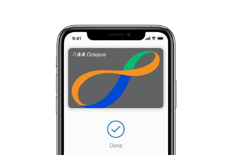 科技一小步-Apple Pay 正式支援加入香港八達通