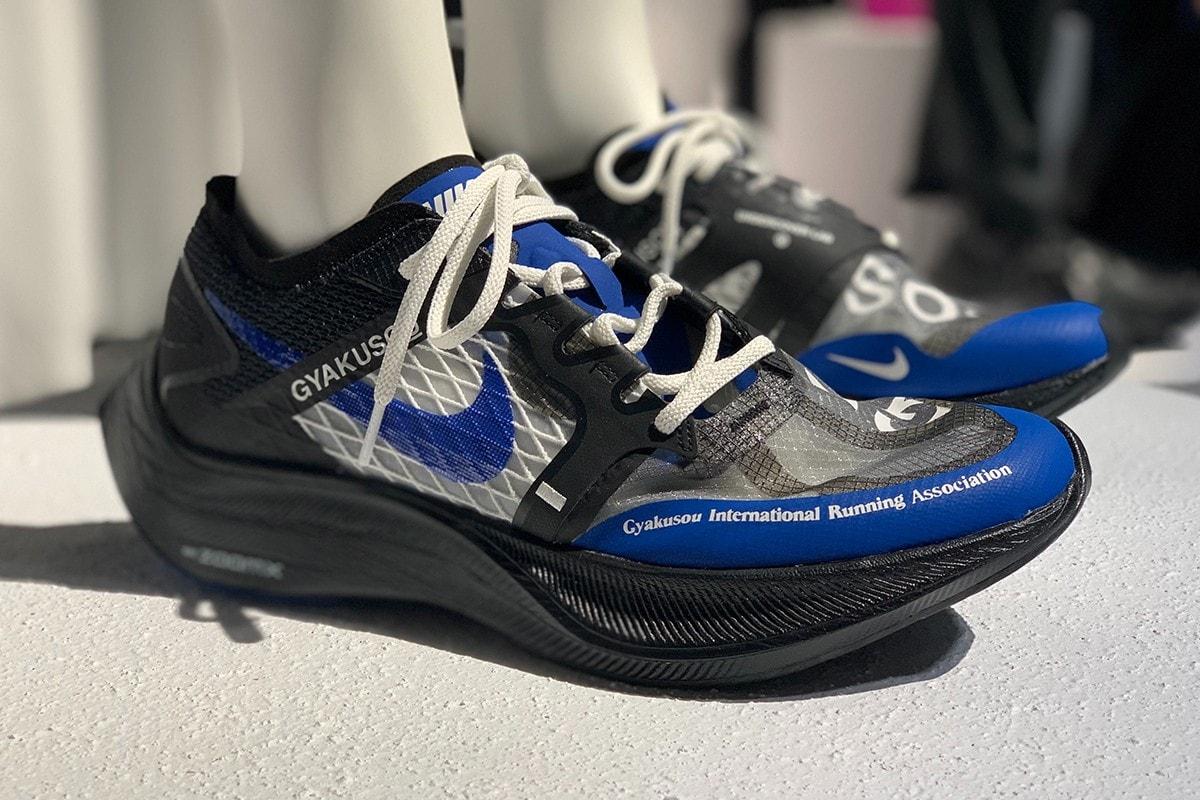 HYPEBEAST 深度剖析 2020 年度球鞋潮流勢力