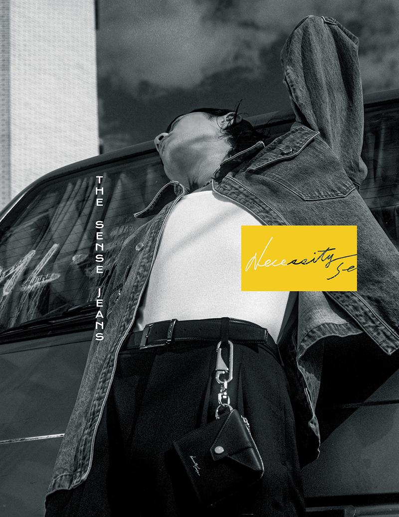 Necessity Sense 2020 最新春夏「The Sense Jeans」丹寧系列正式登場