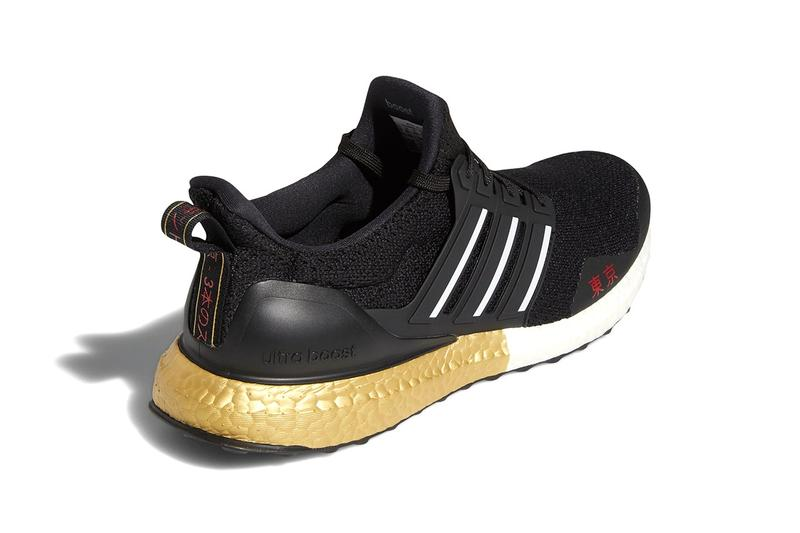 adidas UltraBOOST DNA 全新配色「Tokyo」發佈