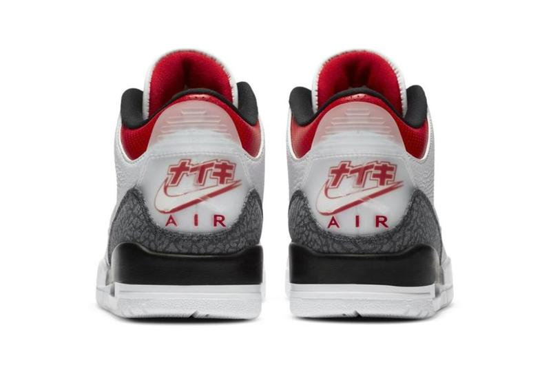 Jordan Brand 推出日本限定 Air Jordan 3 Retro SE