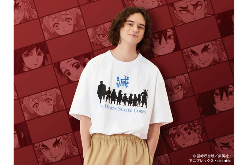 GU x《鬼滅の刃》推出聯名服飾系列