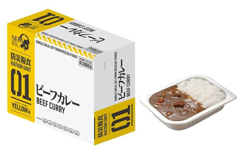 食品公司 Holika Foods 推出《新世紀福音戰士》防災備食品套裝