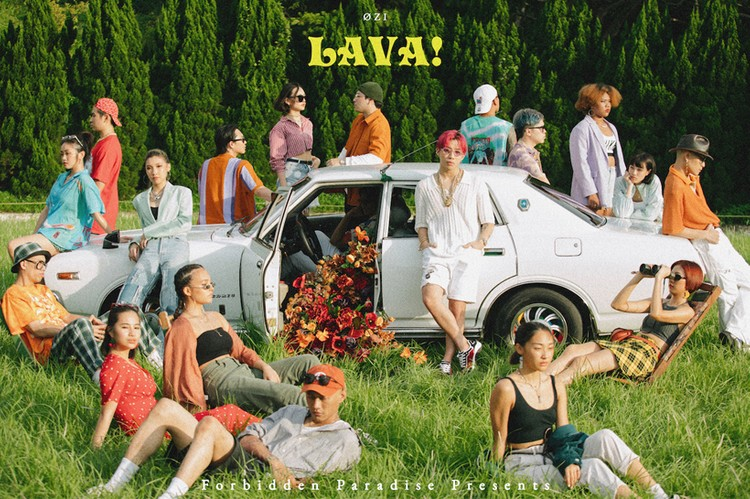 ØZI 最新單曲《LAVA!》音樂錄影帶正式發佈