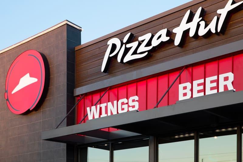 Pizza Hut 美國最大經營商正式聲請破產