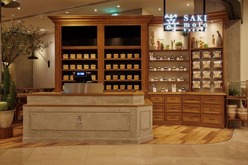 率先走進人氣生吐司專賣店「嵜本 SAKImotoBakery」台北 101 門店