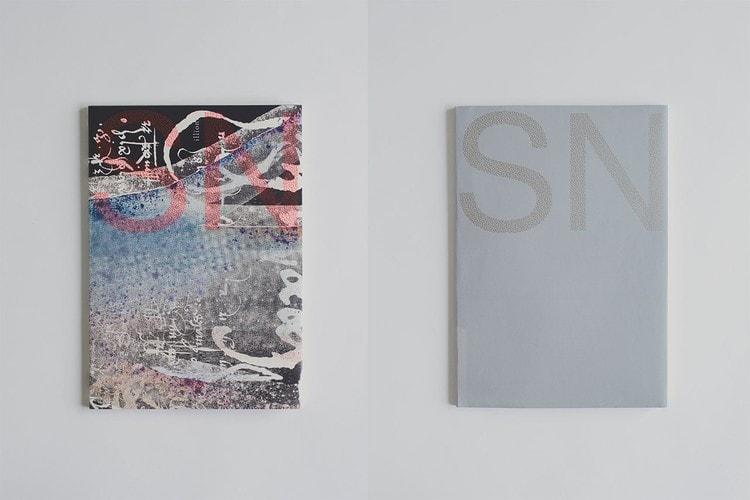 UNDERCOVER 推出品牌首部「SN」ZINE 小誌