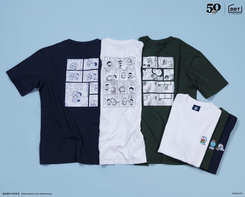 AllRightsReserved x《哆啦A夢》50 週年 Pop-Up 期限店即將正式登陸香港