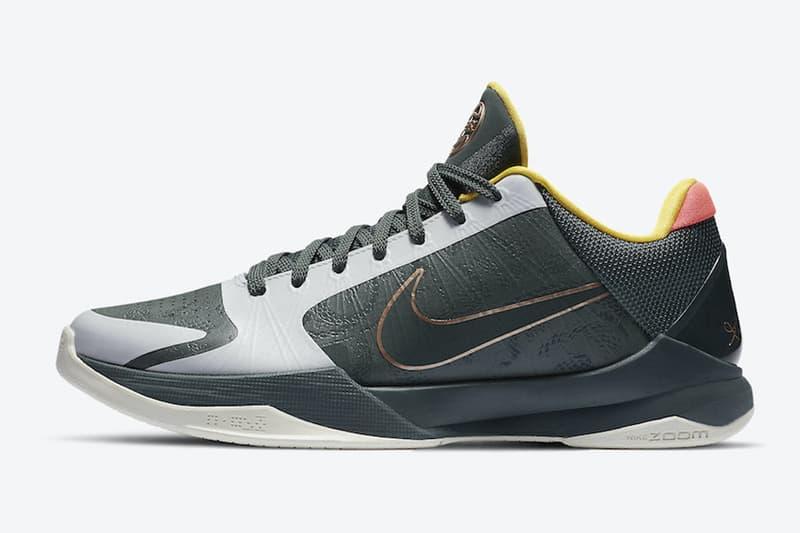 Nike Kobe 5 Protro EYBL 最新配色「Forest Green」發售日期正式公開