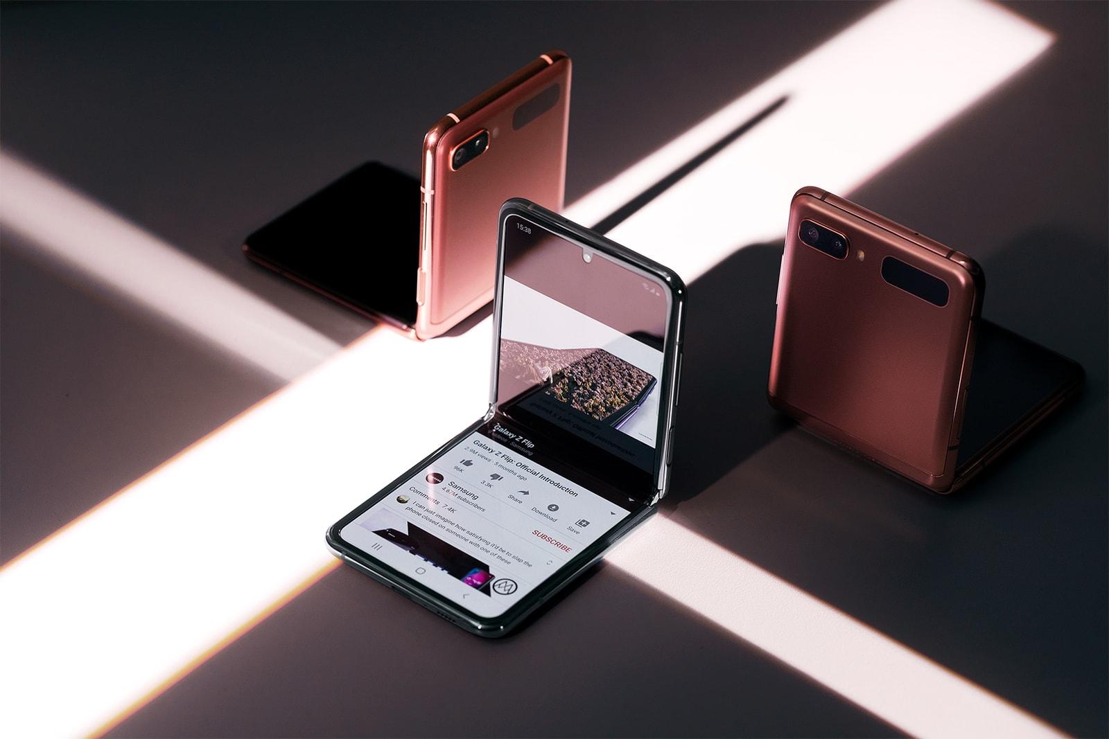 時尚愛好者之選-SAMSUNG 全新 Galaxy Z Flip 5G