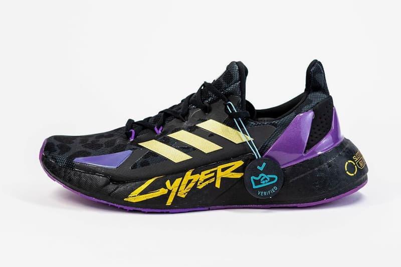 率先近賞 Cyberpunk 2077 x adidas X9000L4 最新聯名鞋款