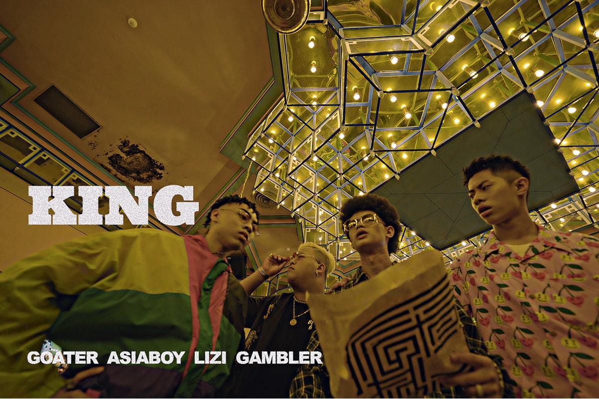 新生代齊聚-莫宰羊攜手 Asiaboy & Lizi & Gambler 打造全新單曲:《國王》