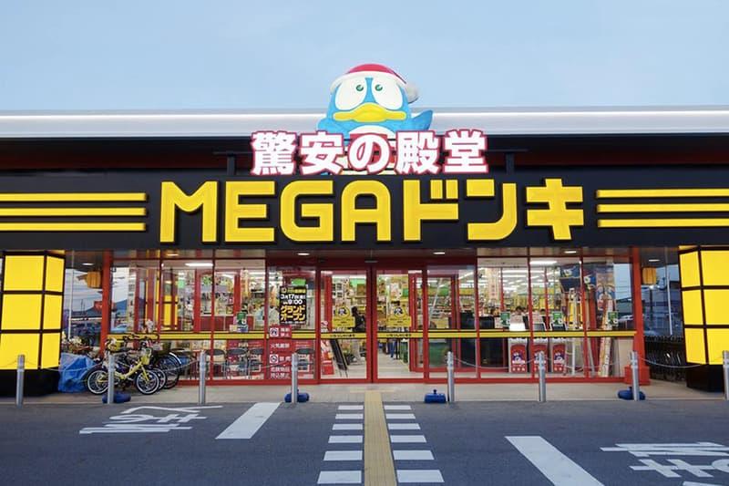 日本連鎖雜貨店「唐吉軻德 Don Don Donki」正式登陸台灣