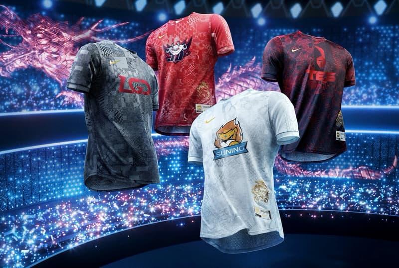 《League of Legends 英雄聯盟》x Nike 全新聯乘系列發佈