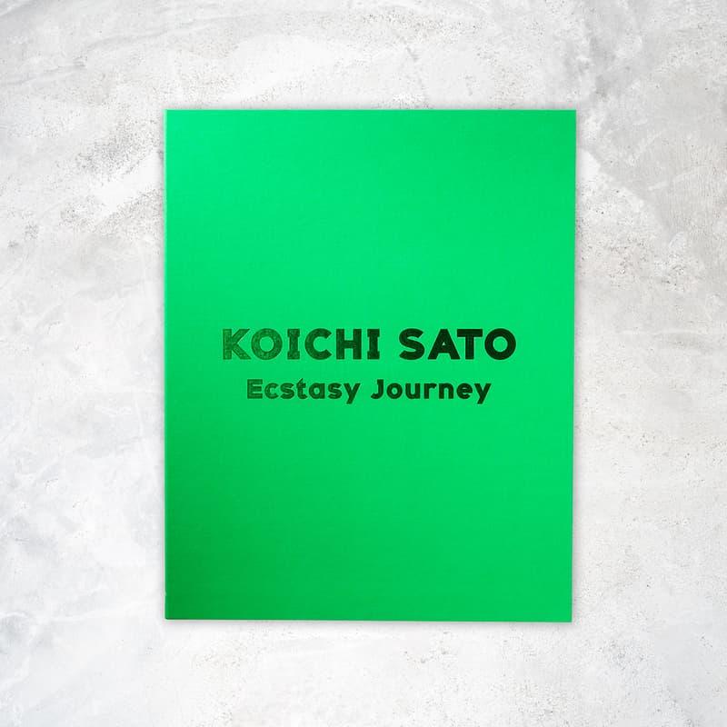 WOAW Gallery 即將開售 Koichi Sato 限量畫作「Ecstasy Journey 快楽旅行 」