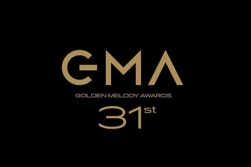 第 31 屆金曲獎 GMA 得獎名單正式公開