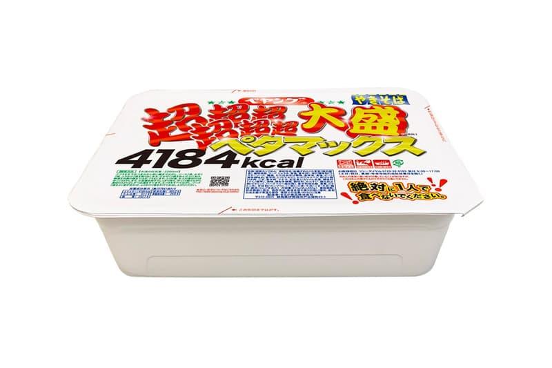 Maruka Foods 推出熱量超過 4,000 卡路里大型速食炒麵