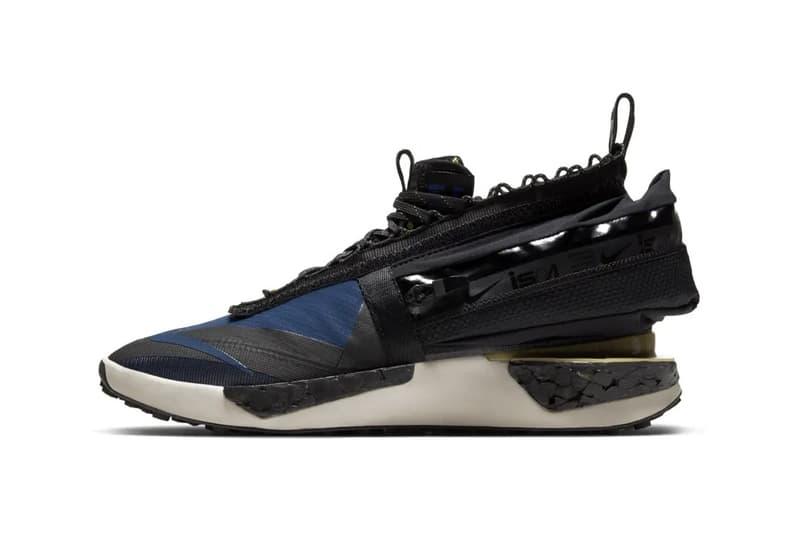可拆式防水鞋罩-Nike最新科技鞋款 Drifter Gator ISPA 即將發售