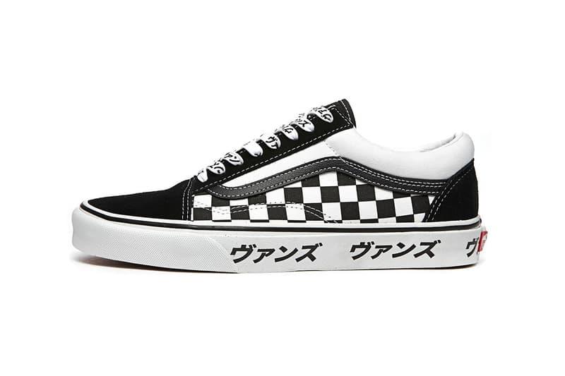 Vans 推出全新棋盤格片假名樣式 Old Skool 鞋款