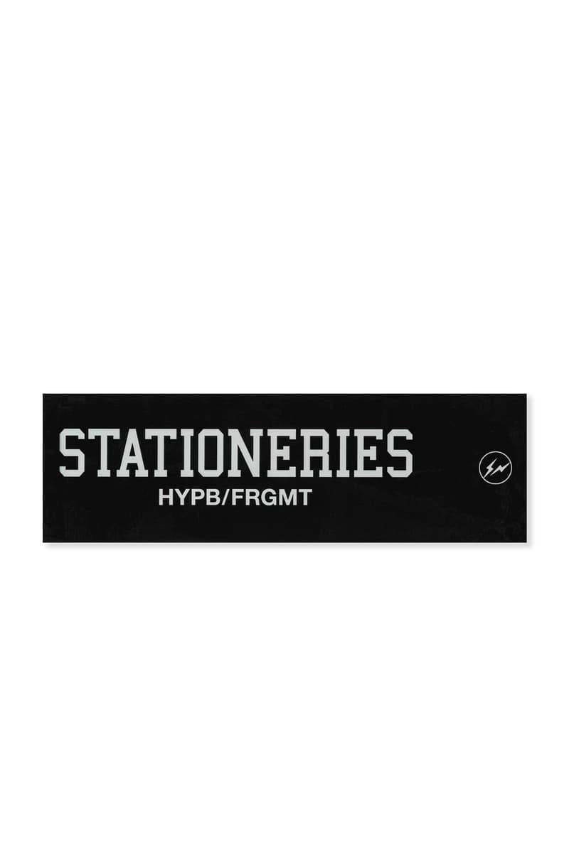 HYPEBEAST 攜手 fragment design 推出「HYPB/FRGMT」聯名系列