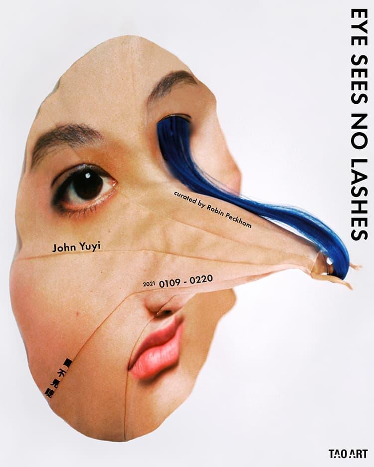 台灣藝術家 John Yuyi 江宥儀首個裝置個展《目不見睫》開展情報正式公開
