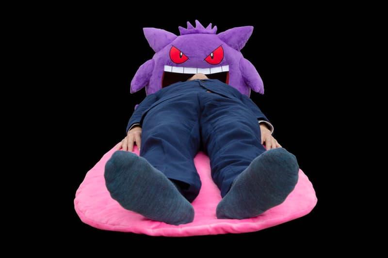 BANDAI 推出全新《Pokémon》人氣寶可夢「Gengar 耿鬼」主題躺墊