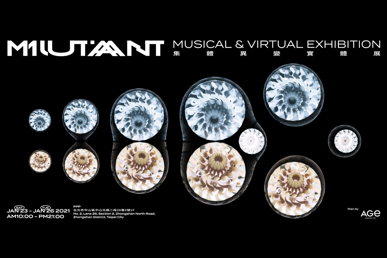 HYPEBEAST 專訪《Project in Project》團隊剖析「MUTANT 集體異變實體展」完整初衷