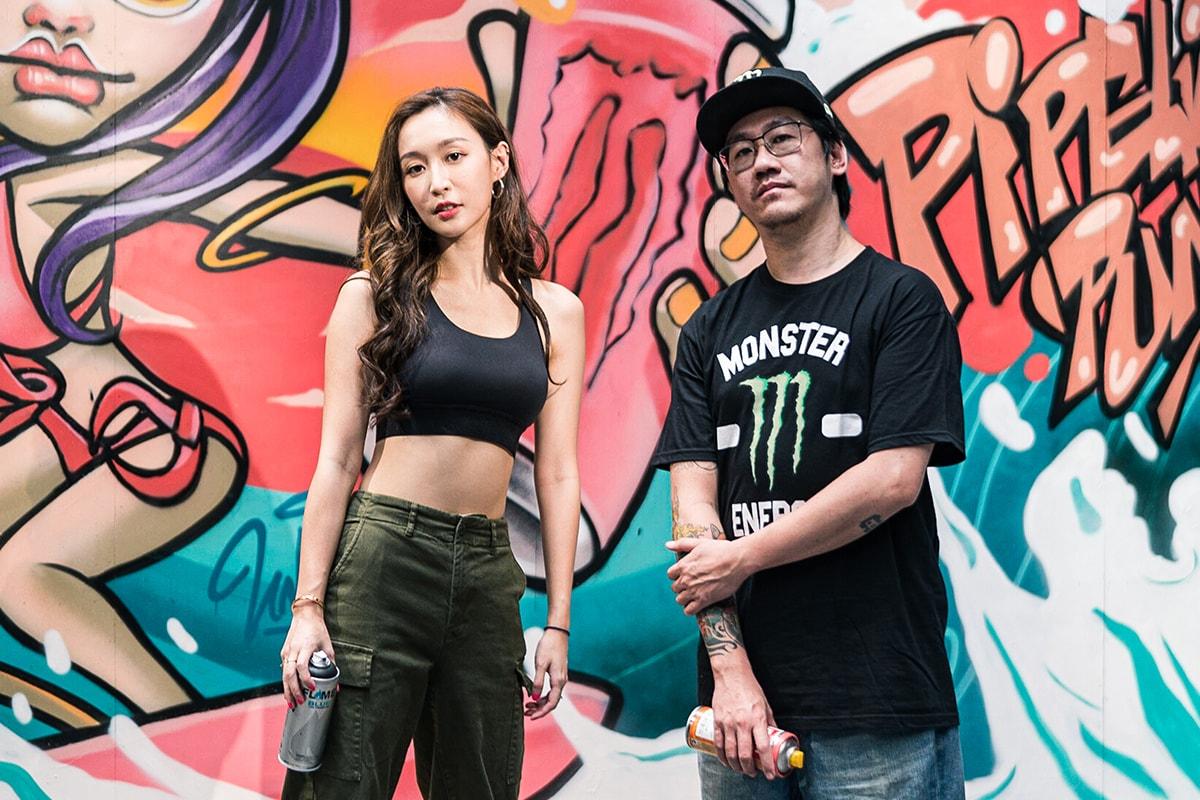 婁峻碩、樂宜港台合作,為 Monster Energy 新口味 Pipeline Punch 揭幕