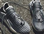 Billionaire Boys Club x adidas NMD Hu 最新聯名鞋款率先曝光