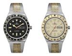 Timex 推出兩枚全新復古雙色調 Q Timex 錶款