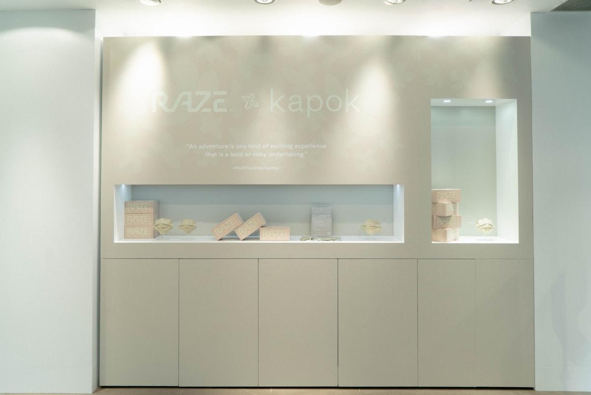 香港品牌 RAZE 首家實體店登場