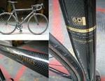 Richard James x Condor Cycles