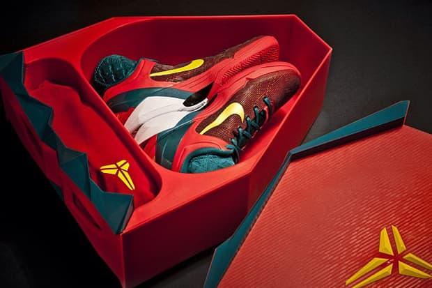 huge selection of 342c6 b0246 Nike Kobe VII System Supreme