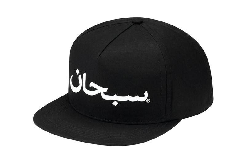 d04f5123f21 Supreme 2012 Spring Summer Arabic Logo Snapback Collection