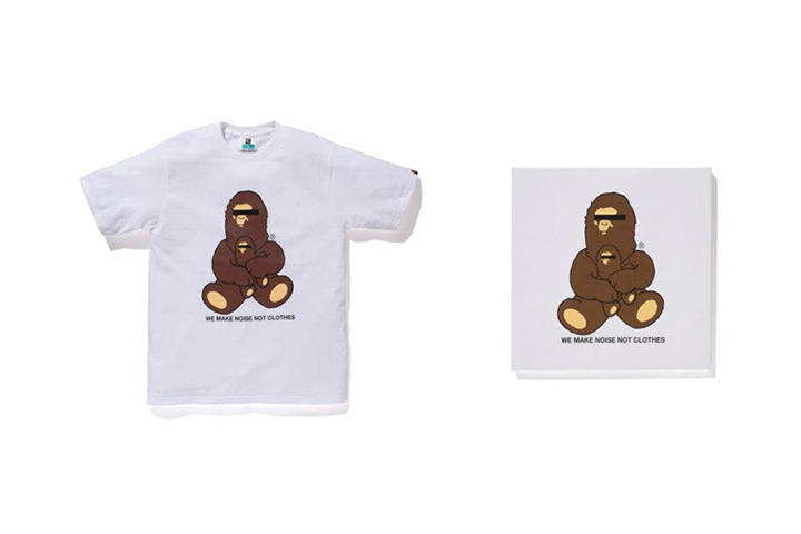aebcfbd980e7 NOWHERE   A Bathing Ape 20th Anniversary Collaborations with Kanye ...